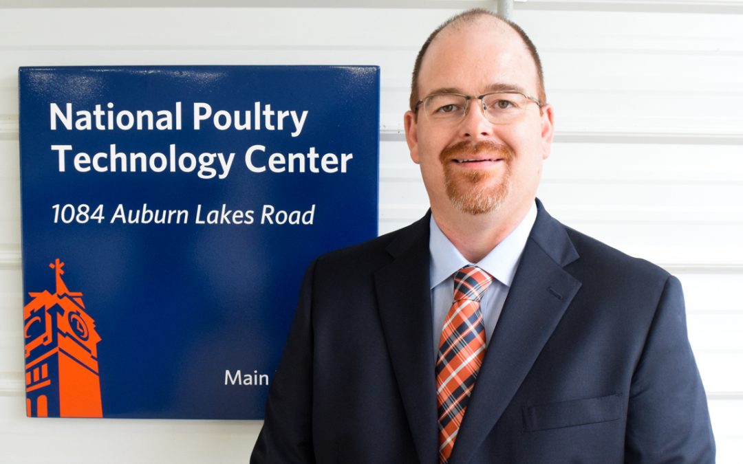 Davis named director of Auburn's National Poultry Technology Center