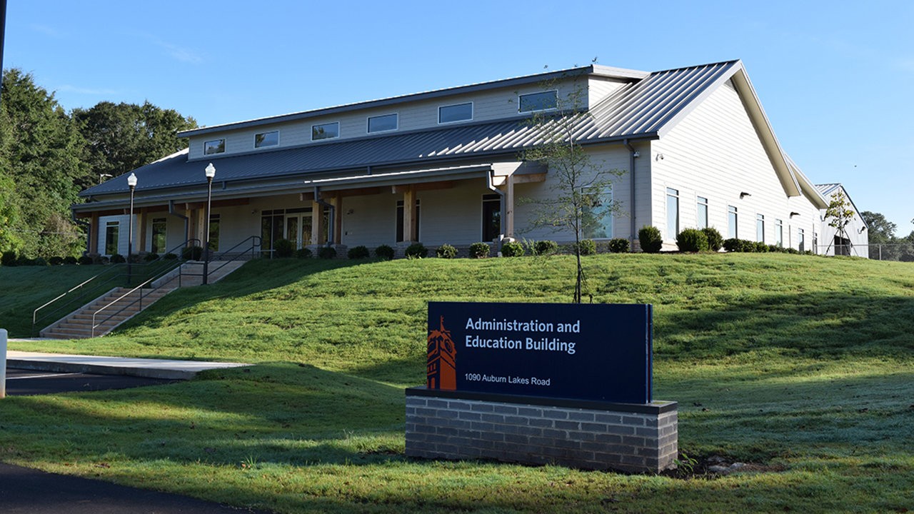 Auburn University's Charles C. Miller Poultry Research and Education Center, administration building, Alabama, USA