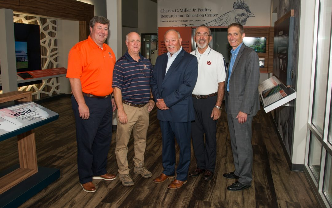 Marel donates poultry processing system to Auburn's Miller Center
