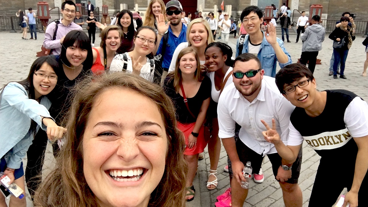 Auburn University College of Agriculture Visits China, Study Abroad, Travel Resources